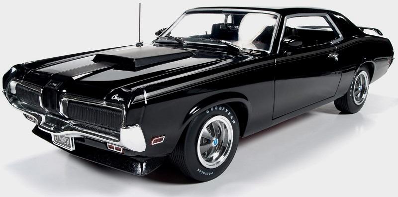 Shipping A Car >> Mercury Cougar Page
